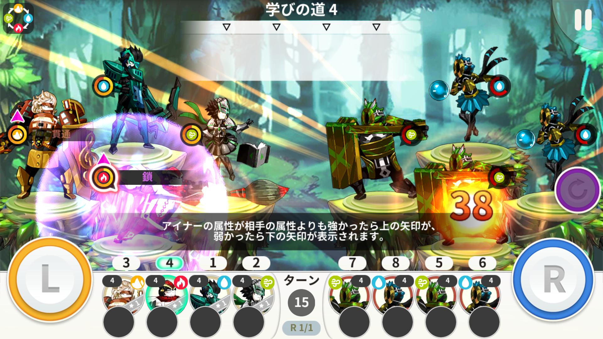 iRIUM(アイリウム) androidアプリスクリーンショット2