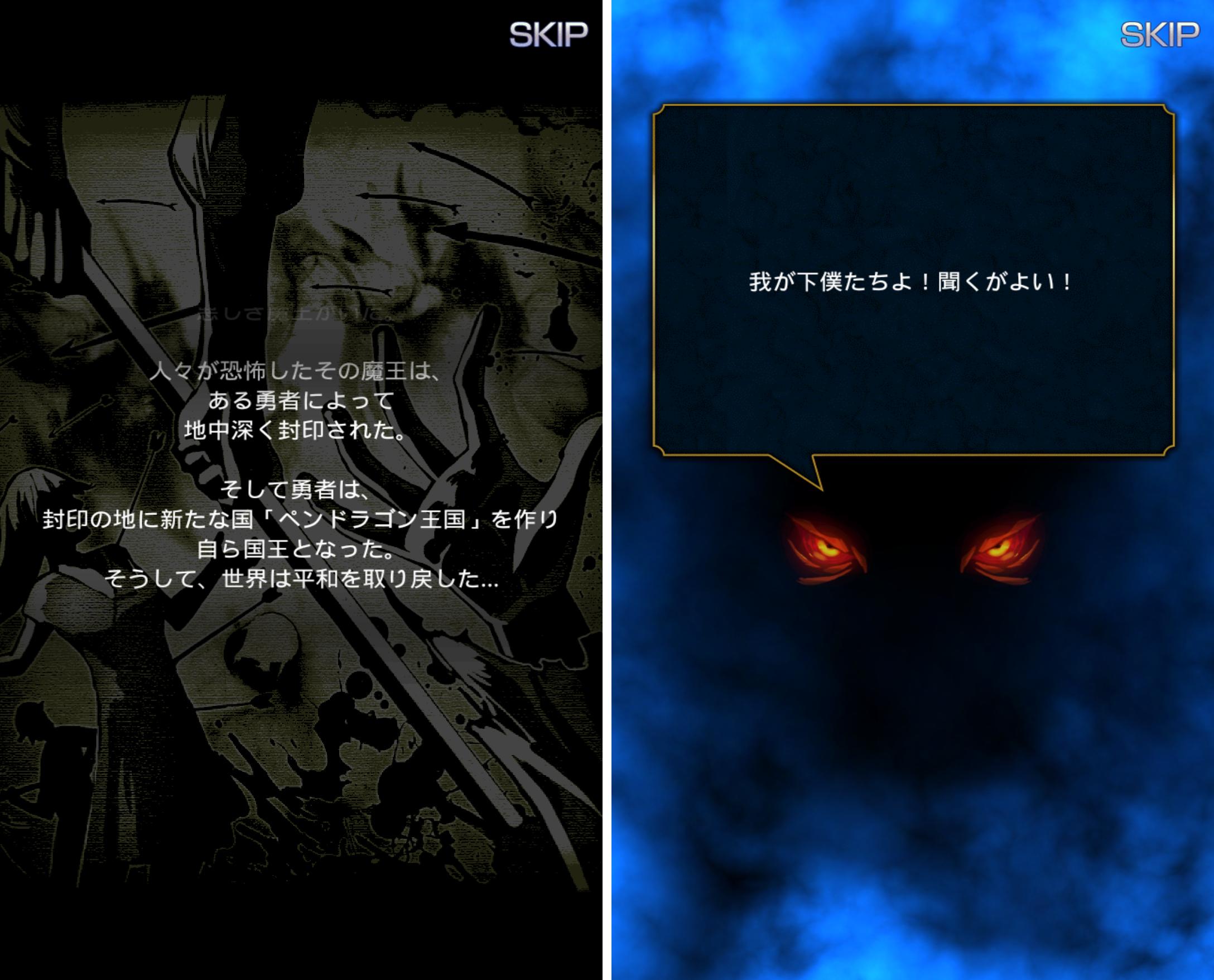 androidアプリ デビル ブレイカー攻略スクリーンショット1