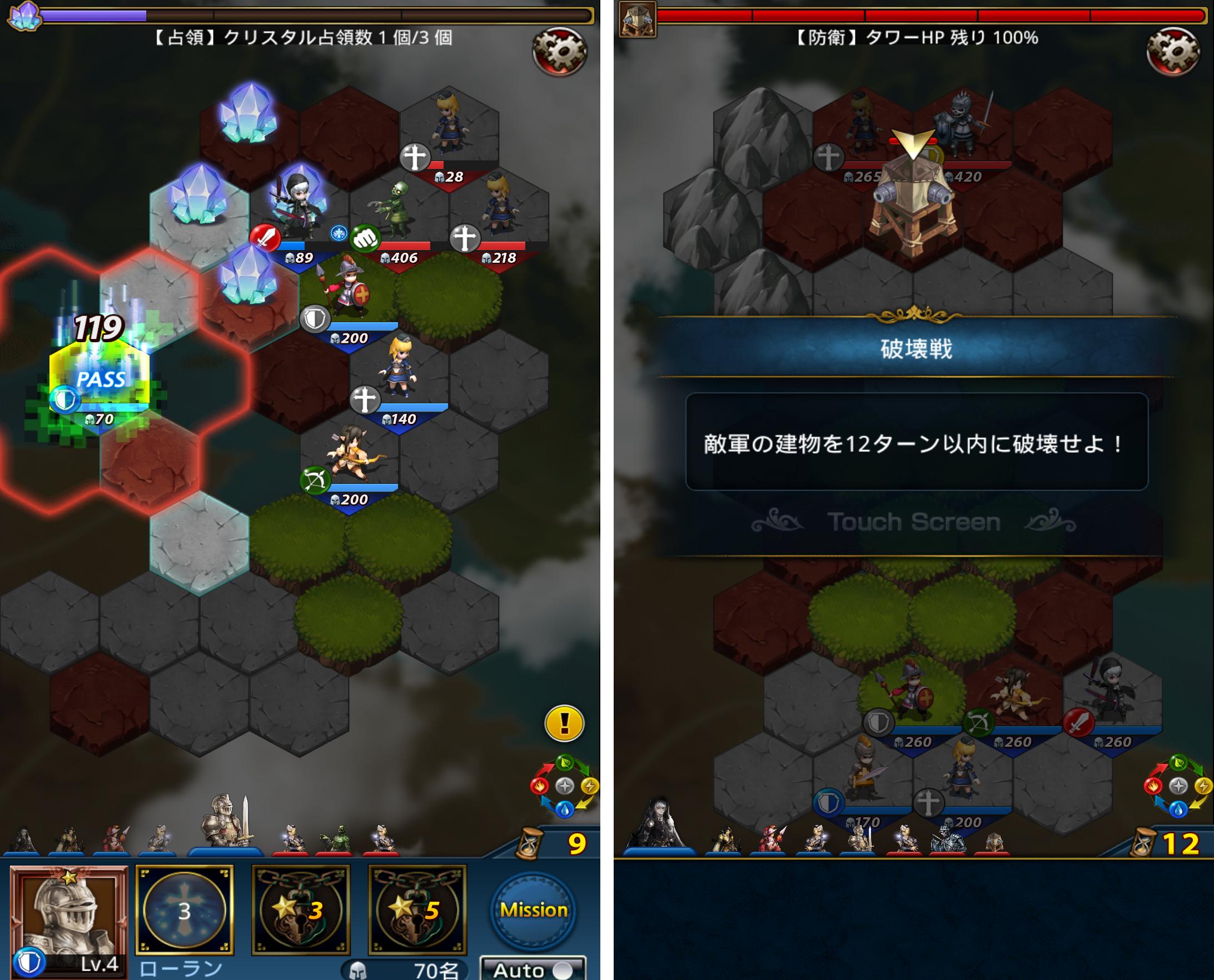 デビル ブレイカー androidアプリスクリーンショット2
