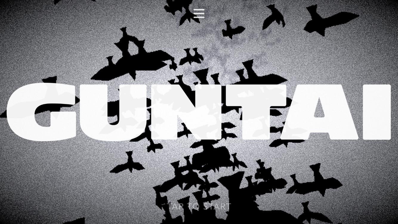 androidアプリ GUNTAI(群体)攻略スクリーンショット1