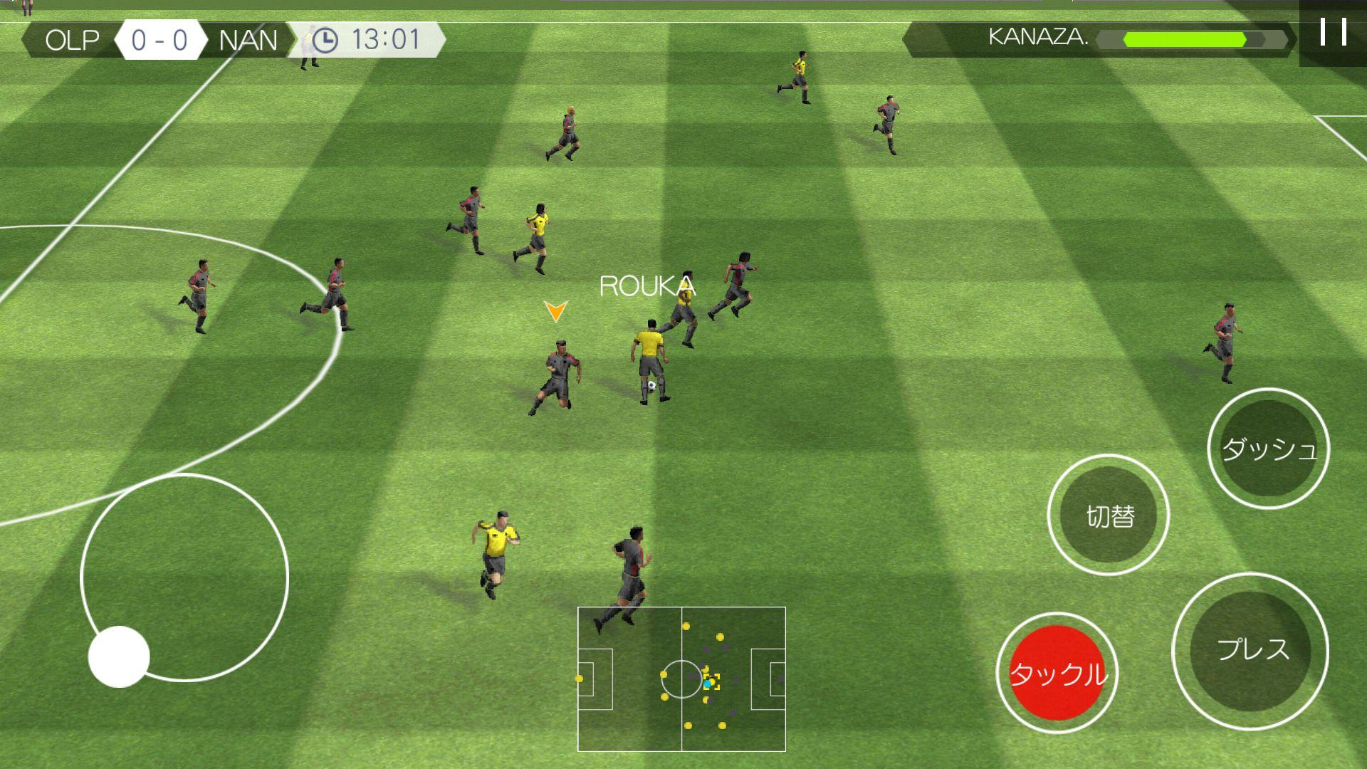 androidアプリ リアルサッカー攻略スクリーンショット2