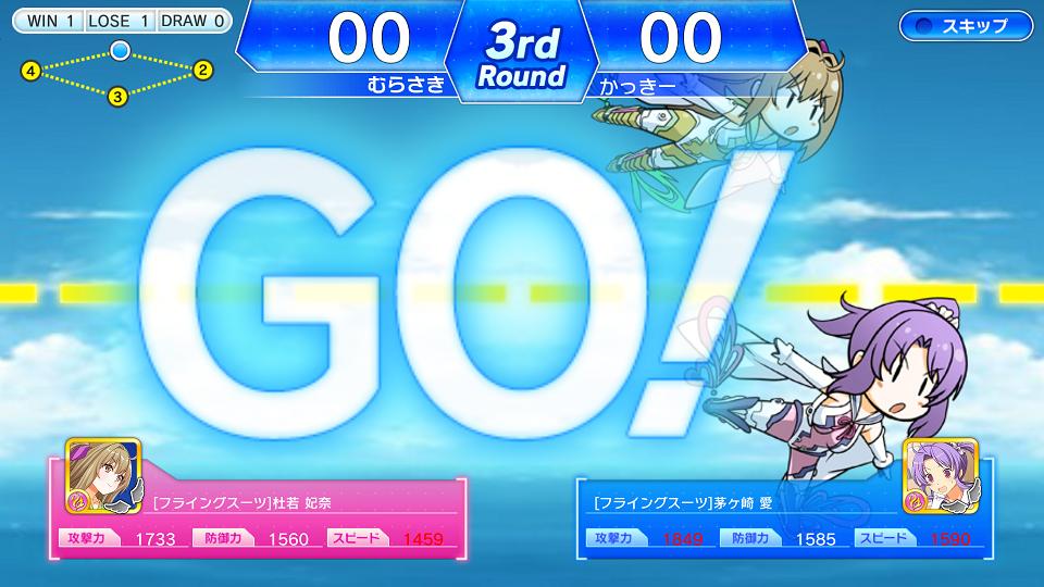 蒼の彼方のフォーリズム‐ETERNAL SKY- androidアプリスクリーンショット1