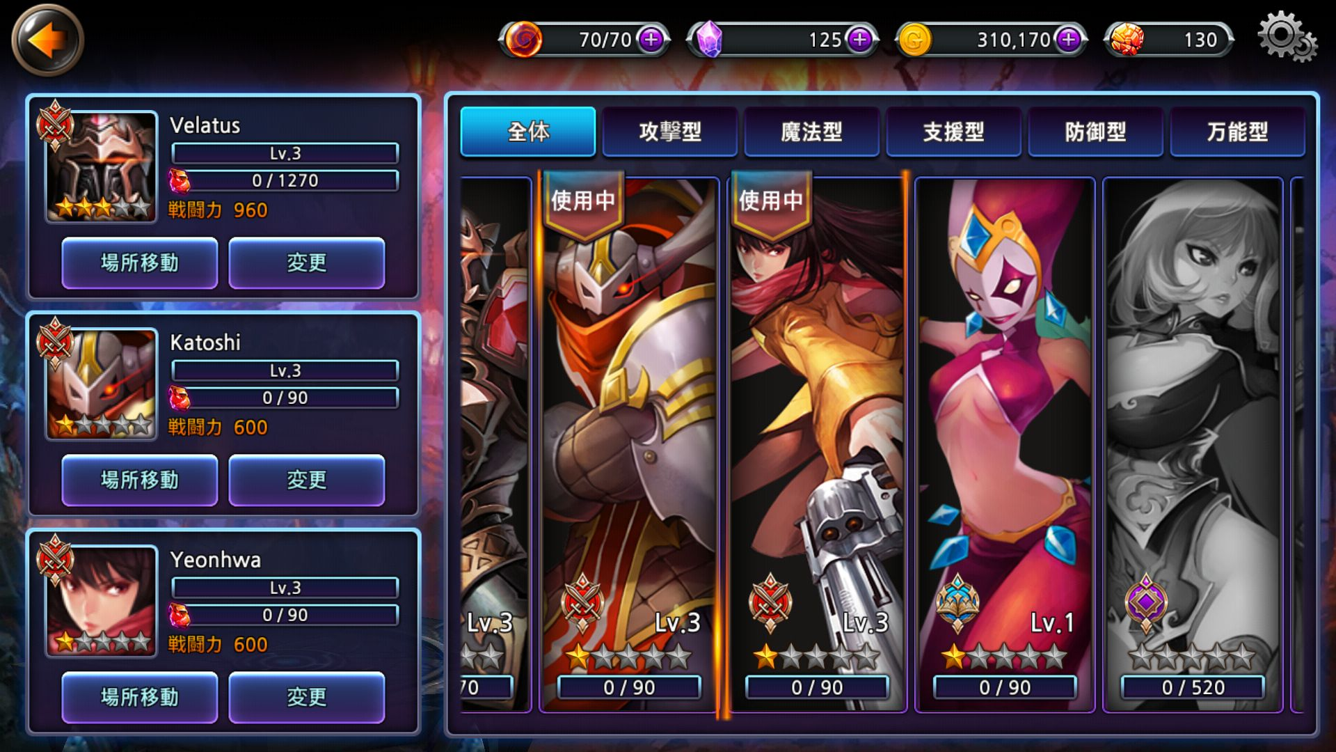 ROTO RPG androidアプリスクリーンショット2