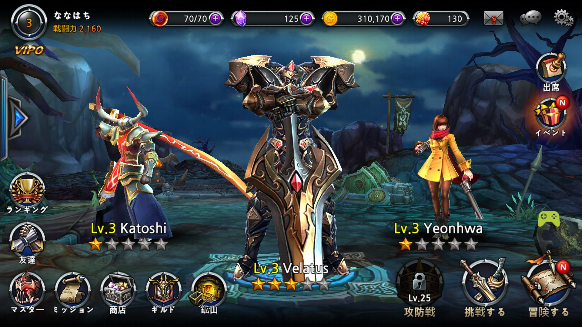 ROTO RPG androidアプリスクリーンショット3