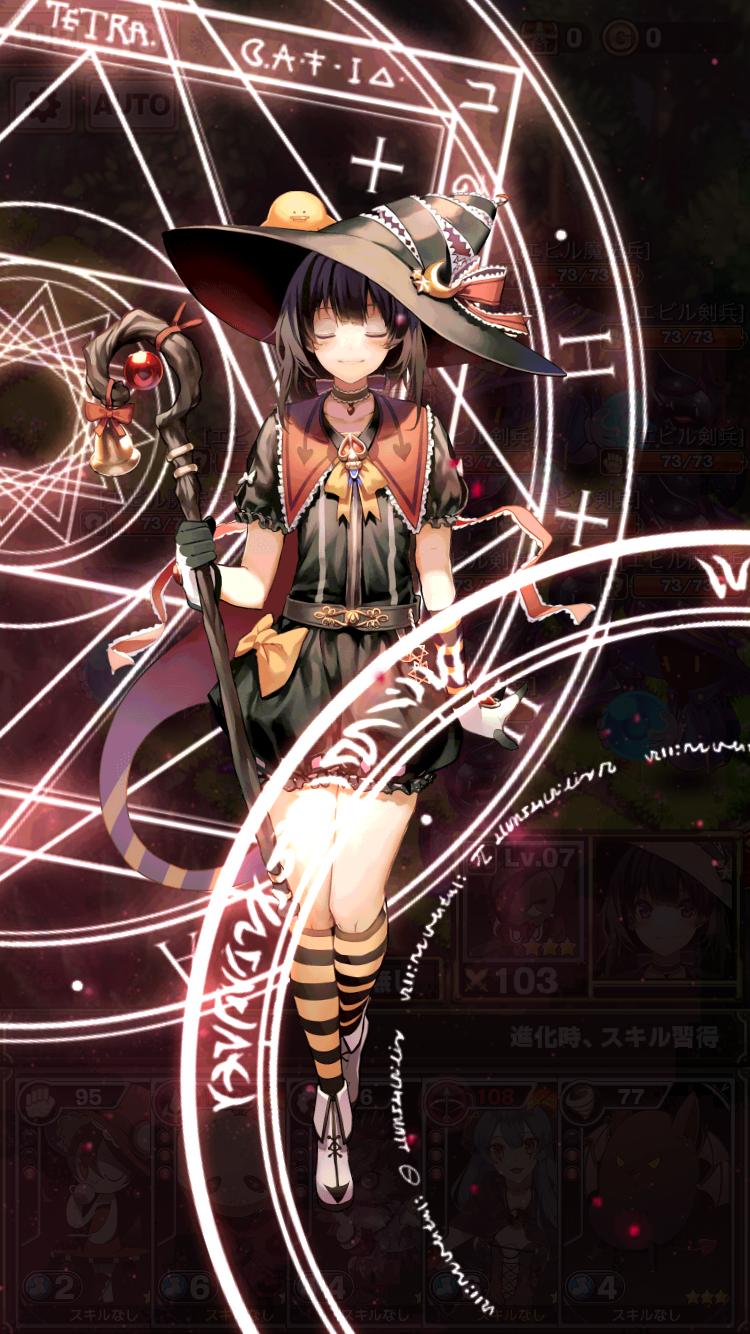 androidアプリ エラキス2 ~古の神々と運命の槍~攻略スクリーンショット6