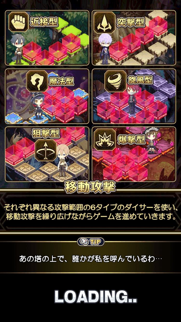 エラキス2 ~古の神々と運命の槍~ androidアプリスクリーンショット3