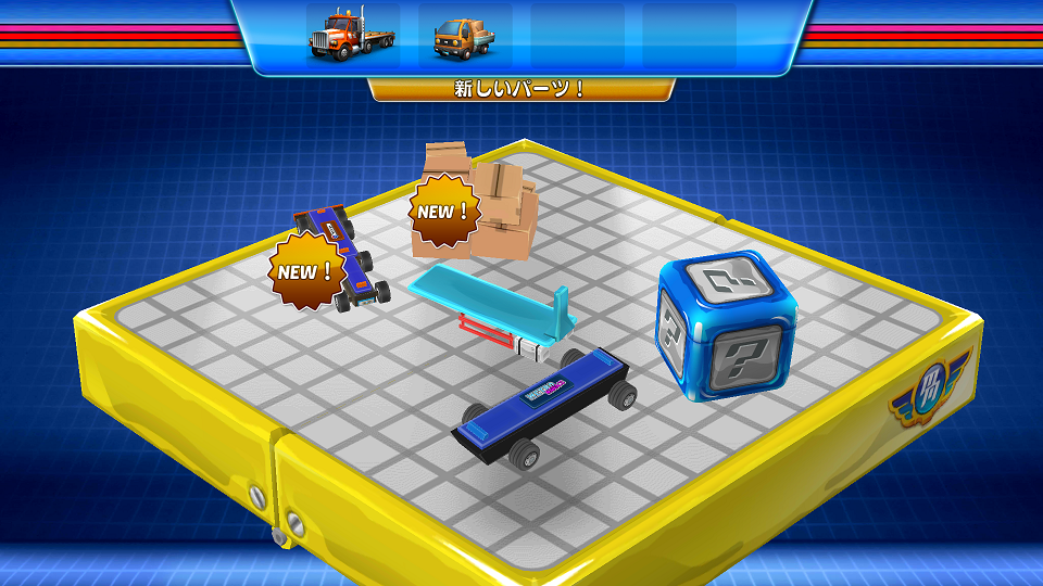 Micro Machines androidアプリスクリーンショット2