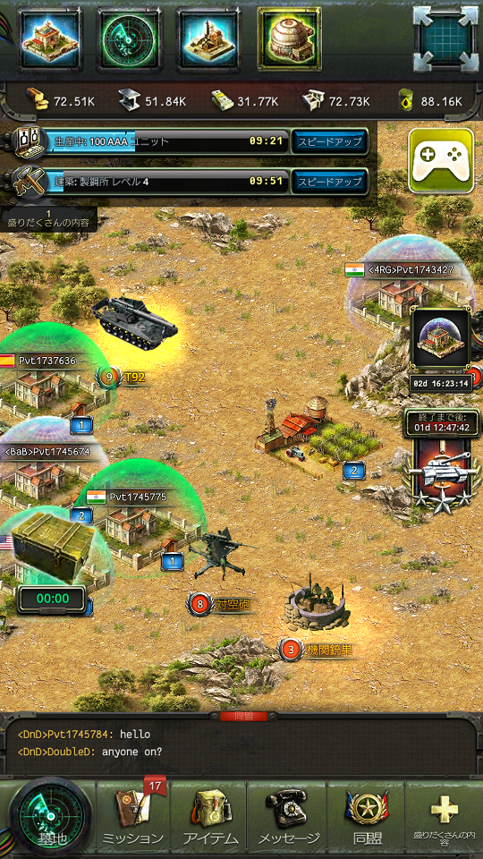 androidアプリ World at War: WW2 Strategy MMO攻略スクリーンショット5