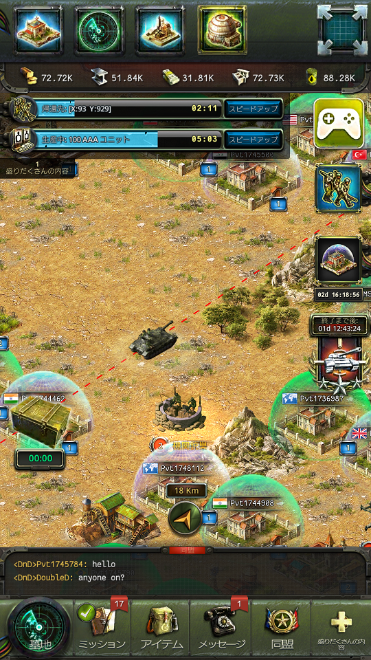 androidアプリ World at War: WW2 Strategy MMO攻略スクリーンショット6