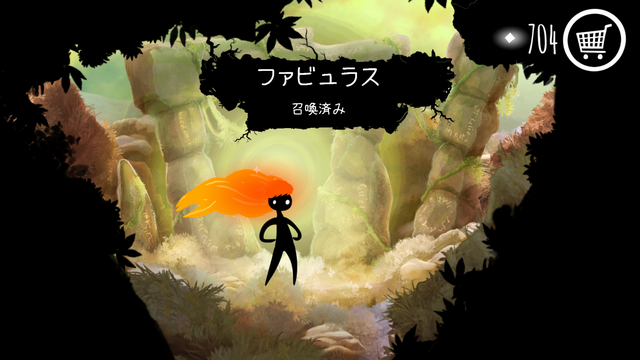 androidアプリ Shadow Bug Rush攻略スクリーンショット7