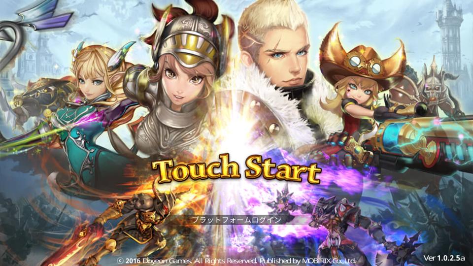 androidアプリ Guardian Soul : Legion(ガーディアンソウル)攻略スクリーンショット1