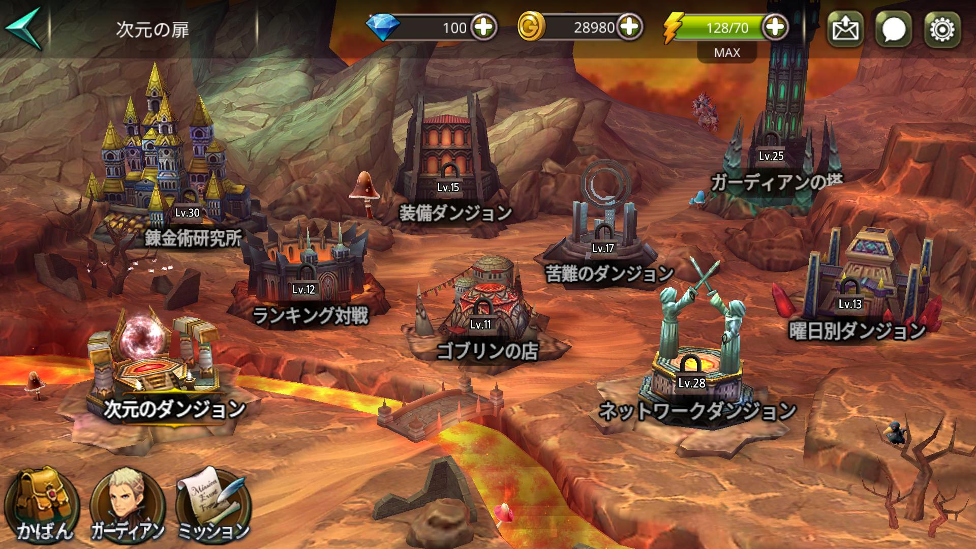 androidアプリ Guardian Soul : Legion(ガーディアンソウル)攻略スクリーンショット8
