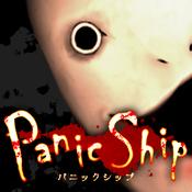 Panic Ship(パニックシップ)
