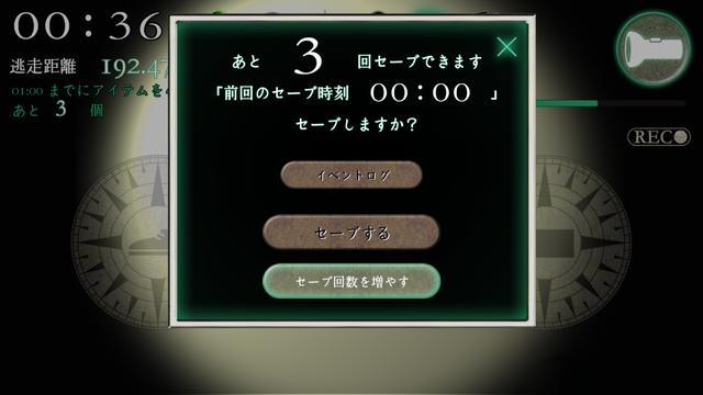 Panic Ship(パニックシップ) androidアプリスクリーンショット3