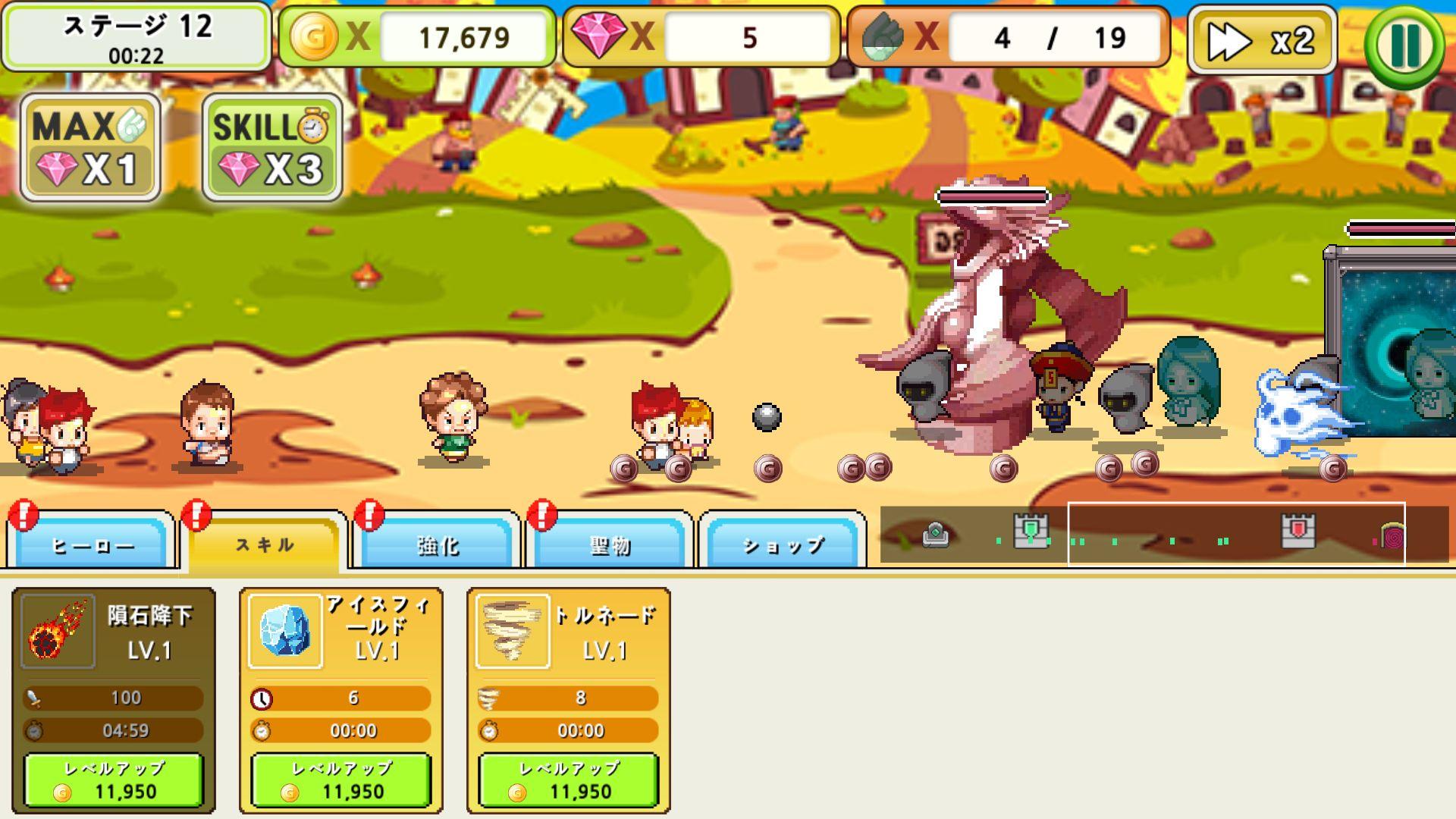 androidアプリ ドットファミリ RPG攻略スクリーンショット3