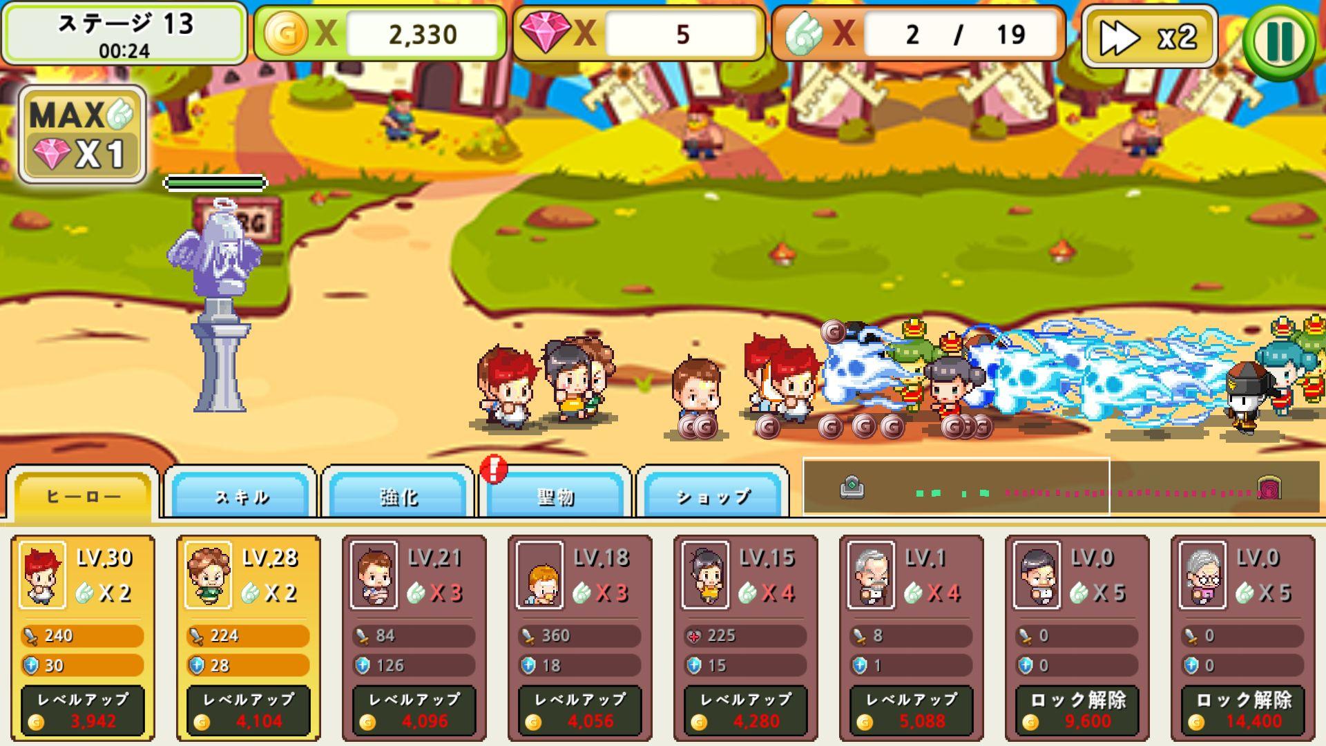 ドットファミリ RPG androidアプリスクリーンショット2