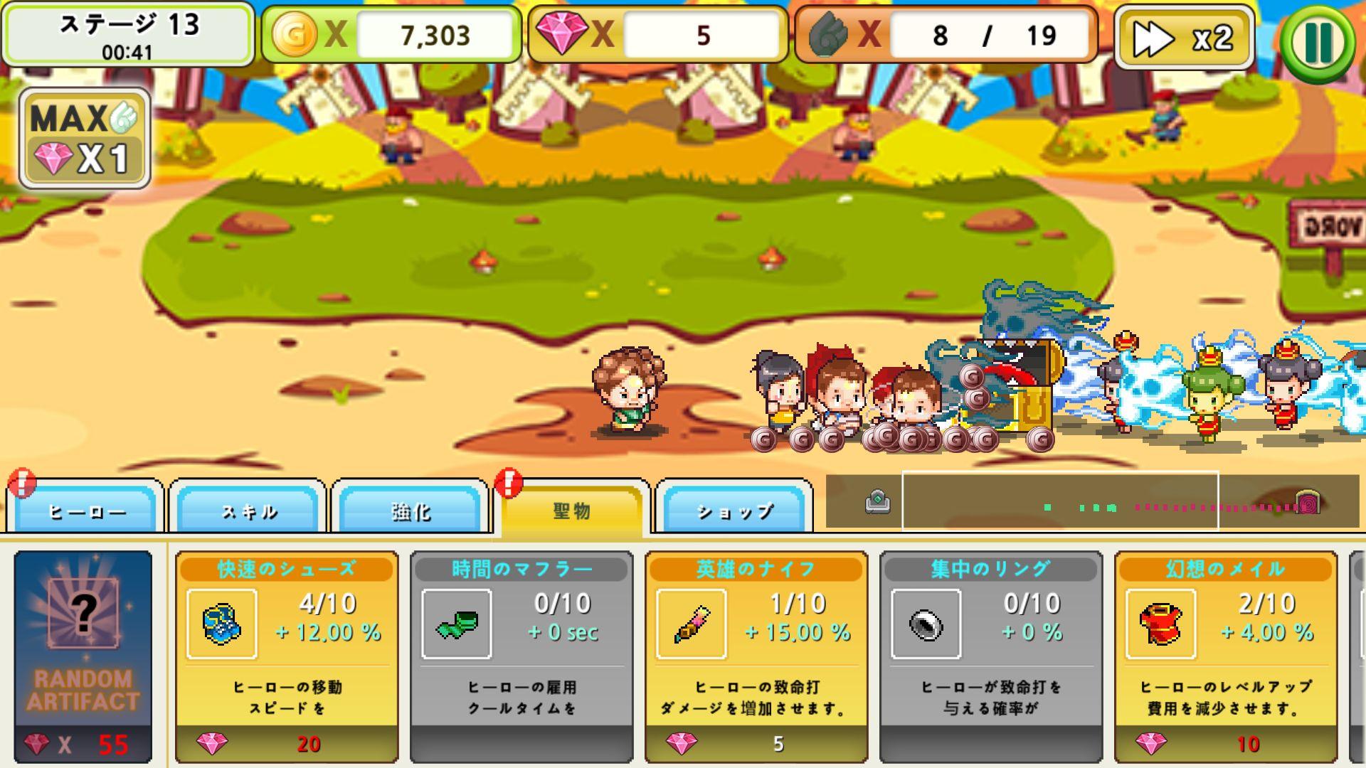 ドットファミリ RPG androidアプリスクリーンショット3