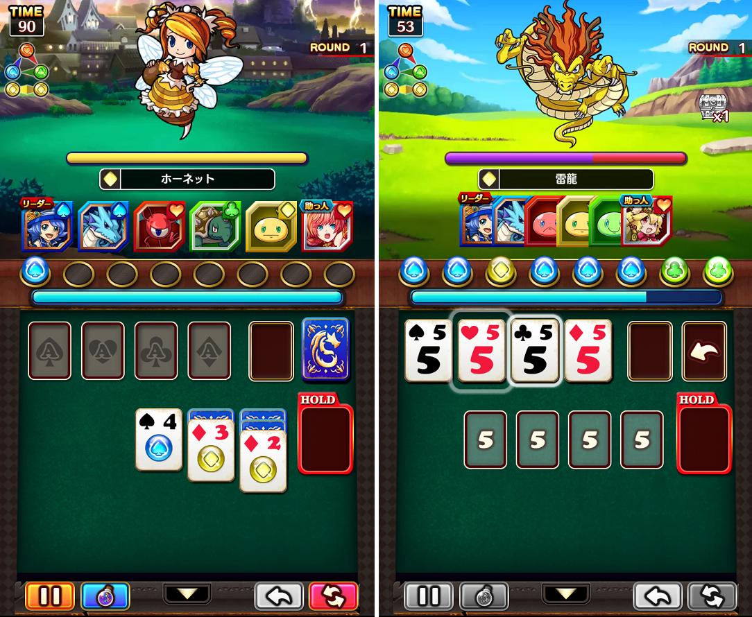 対戦ソリティアモンスターズ androidアプリスクリーンショット2