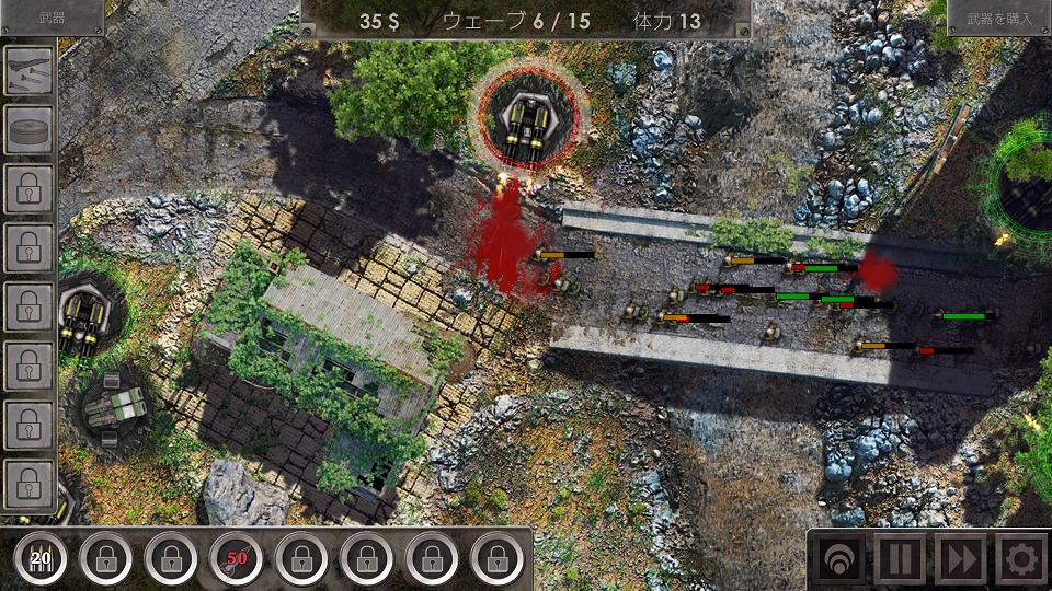 androidアプリ Defense Zone 3攻略スクリーンショット3