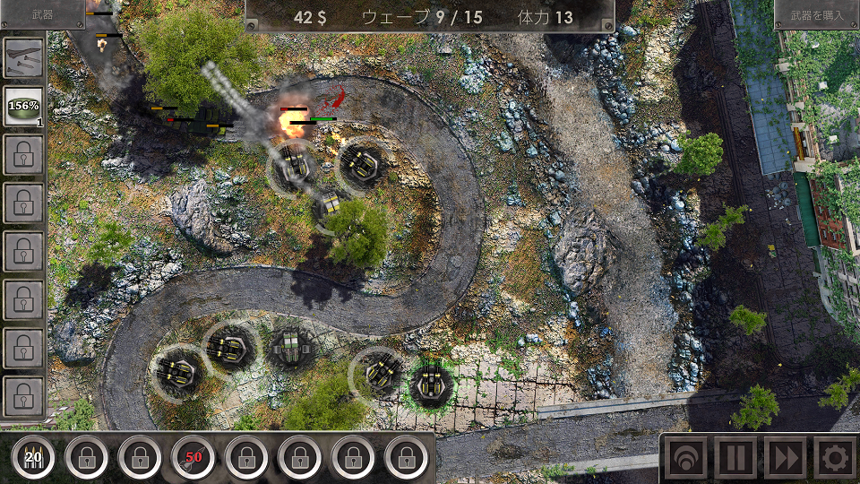 androidアプリ Defense Zone 3攻略スクリーンショット4