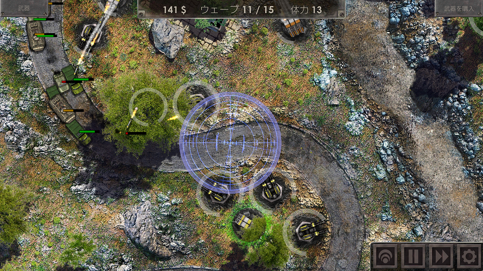 androidアプリ Defense Zone 3攻略スクリーンショット5