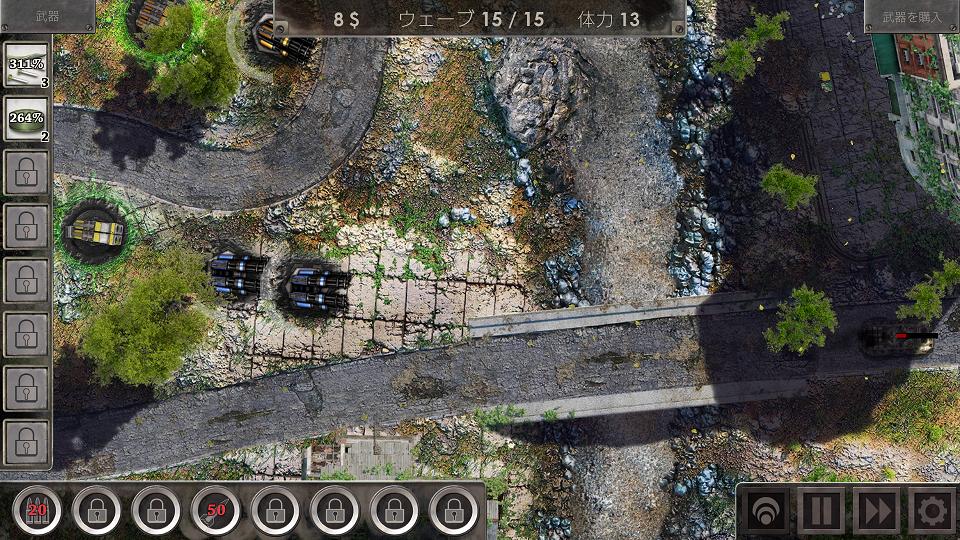 androidアプリ Defense Zone 3攻略スクリーンショット6