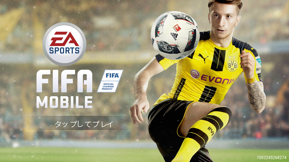 androidアプリ FIFA Mobile サッカー(Soccer)攻略スクリーンショット1