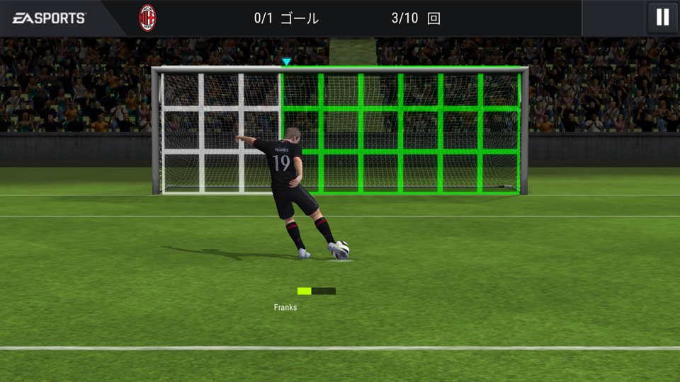 androidアプリ FIFA Mobile サッカー(Soccer)攻略スクリーンショット8