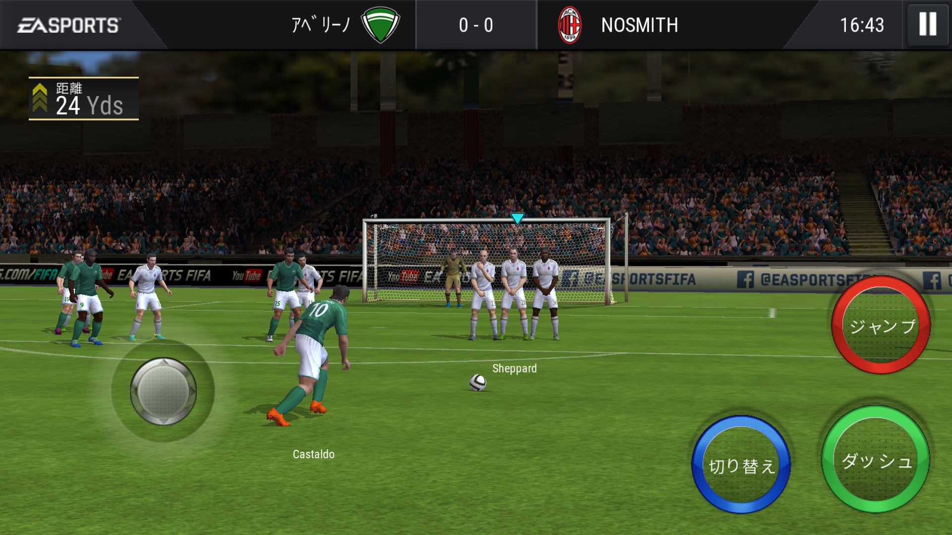 FIFA Mobile サッカー(Soccer) androidアプリスクリーンショット2
