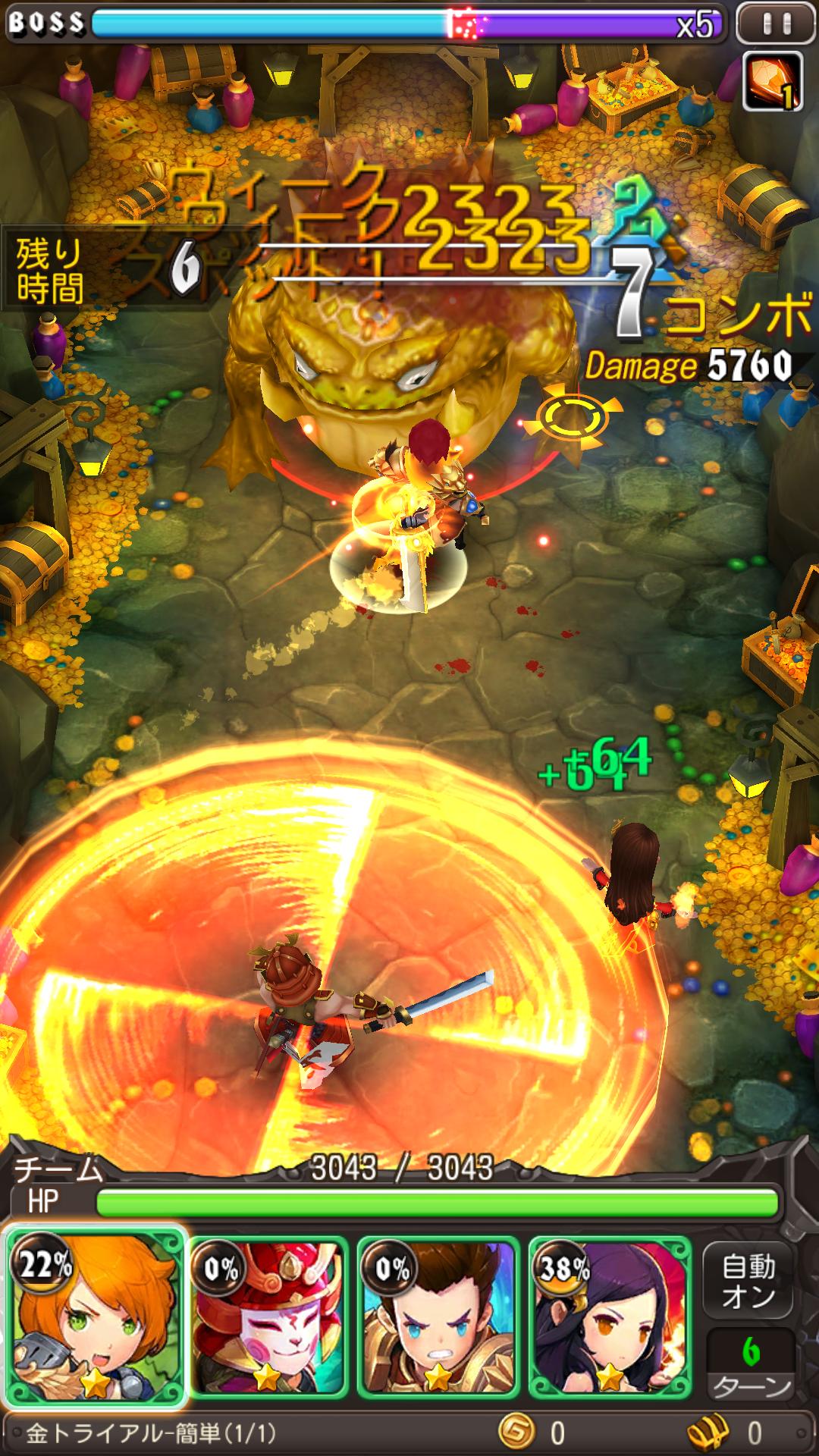 androidアプリ Hyper Heroes(ハイパーヒーローズ)攻略スクリーンショット4