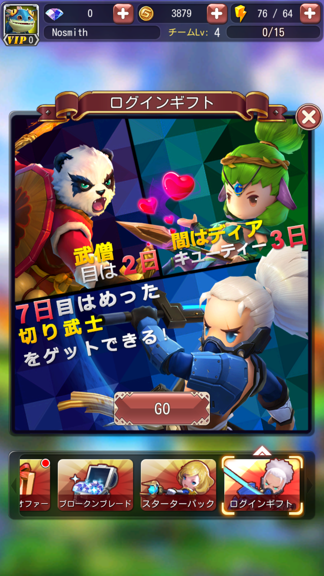 androidアプリ Hyper Heroes(ハイパーヒーローズ)攻略スクリーンショット8