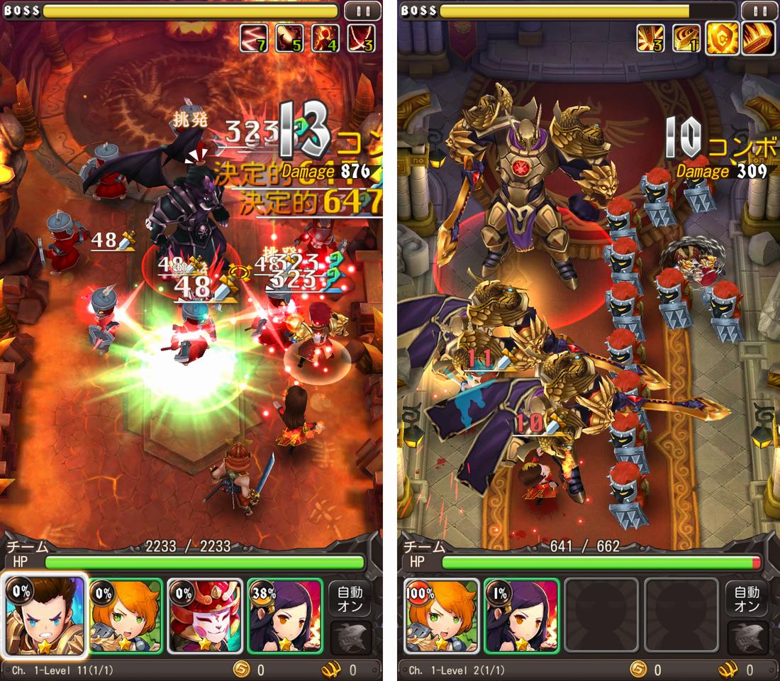 Hyper Heroes(ハイパーヒーローズ) androidアプリスクリーンショット2