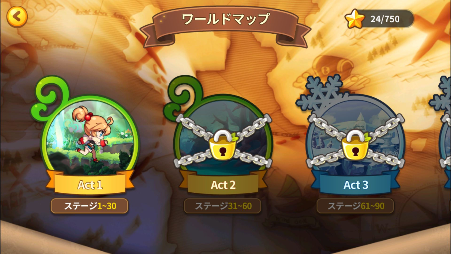 androidアプリ ウィンドランナーアドベンチャー(WIND runner adventure)攻略スクリーンショット5