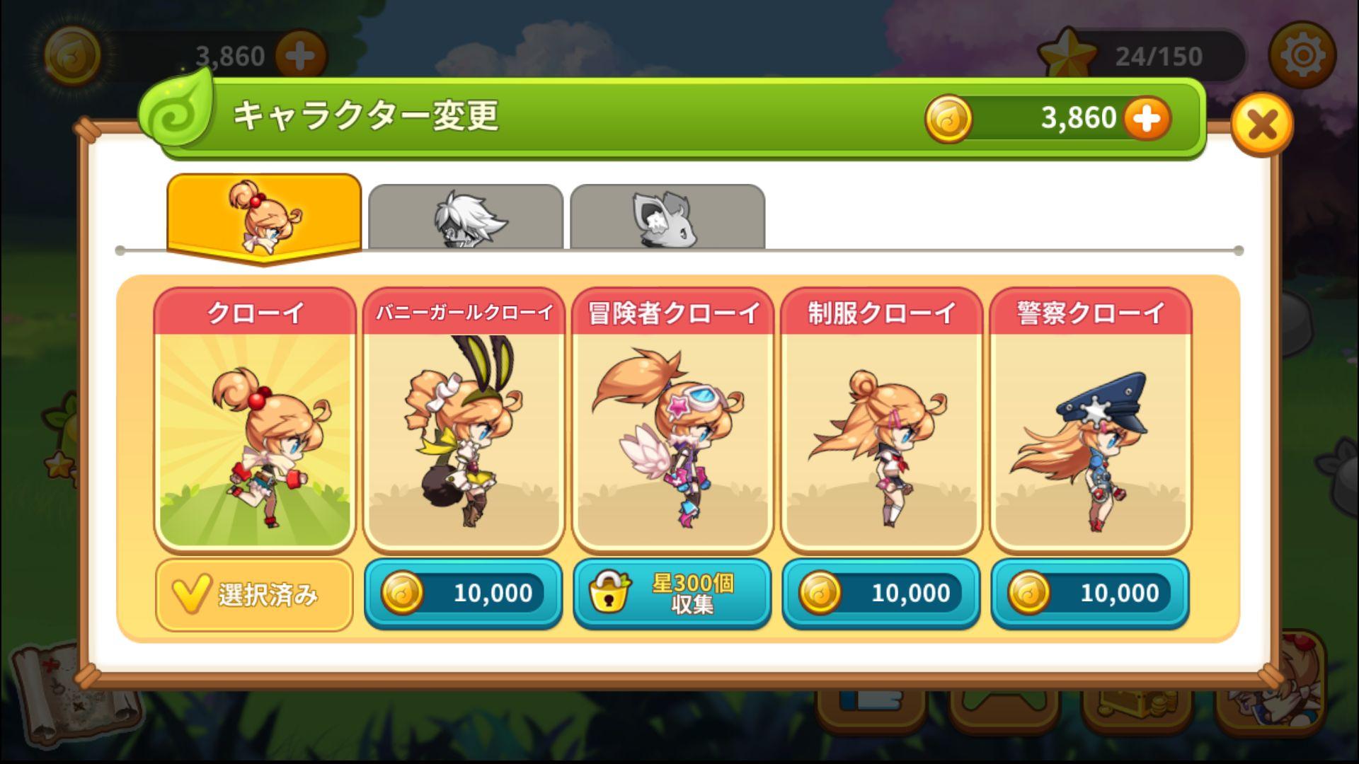 ウィンドランナーアドベンチャー(WIND runner adventure) androidアプリスクリーンショット2