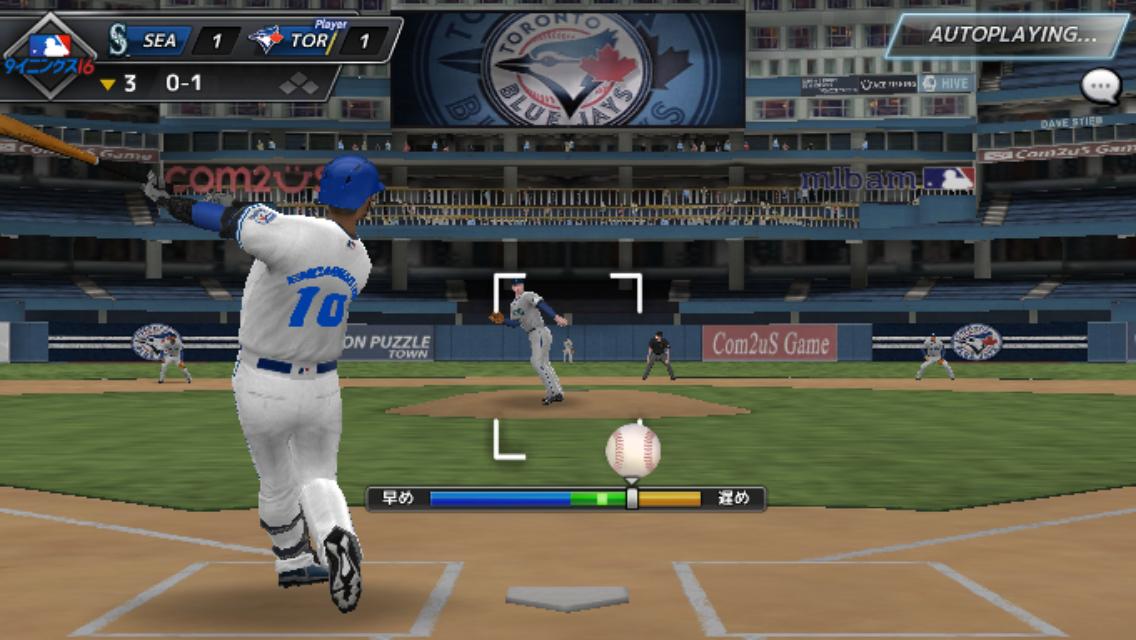 androidアプリ MLB:9イニングス16攻略スクリーンショット7
