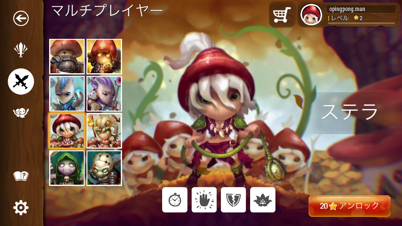 Mushroom Wars 2 androidアプリスクリーンショット2
