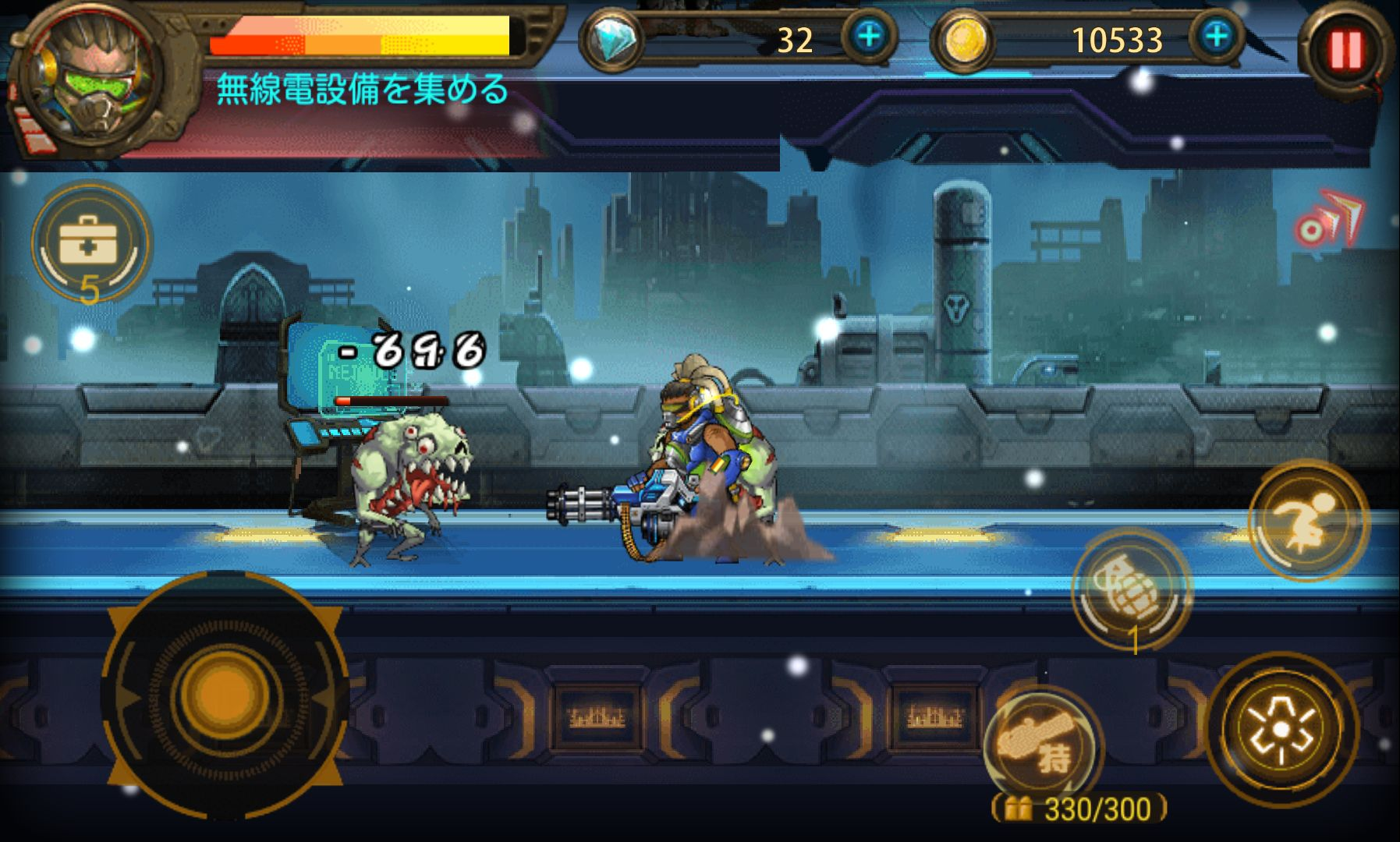 androidアプリ Heroic Action ゾンビ殲滅戦攻略スクリーンショット3