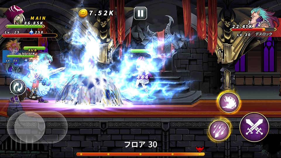 androidアプリ ソウルライジング攻略スクリーンショット4