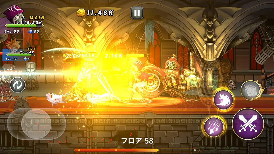 ソウルライジング androidアプリスクリーンショット3