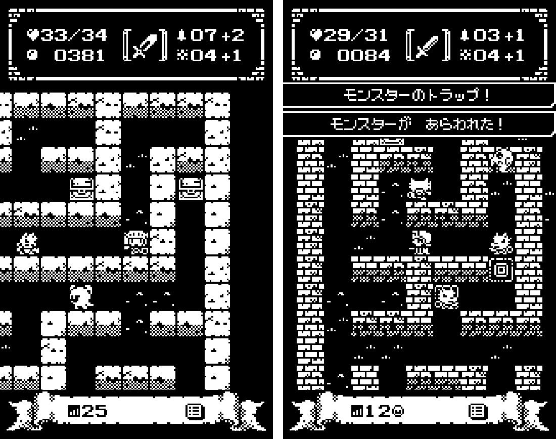 1-Bit Rogue(1ビットローグ) androidアプリスクリーンショット1