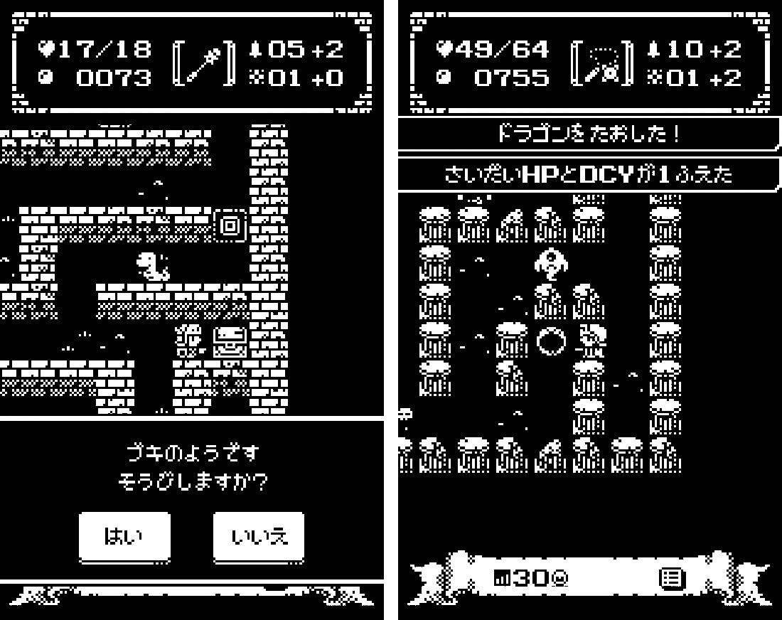 1-Bit Rogue(1ビットローグ) androidアプリスクリーンショット3