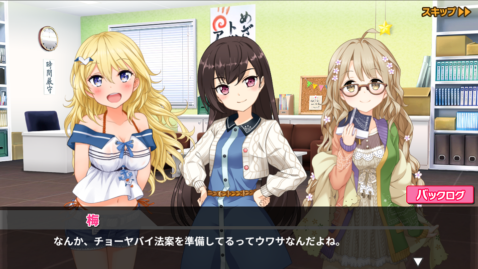 アイドル事変 androidアプリスクリーンショット2