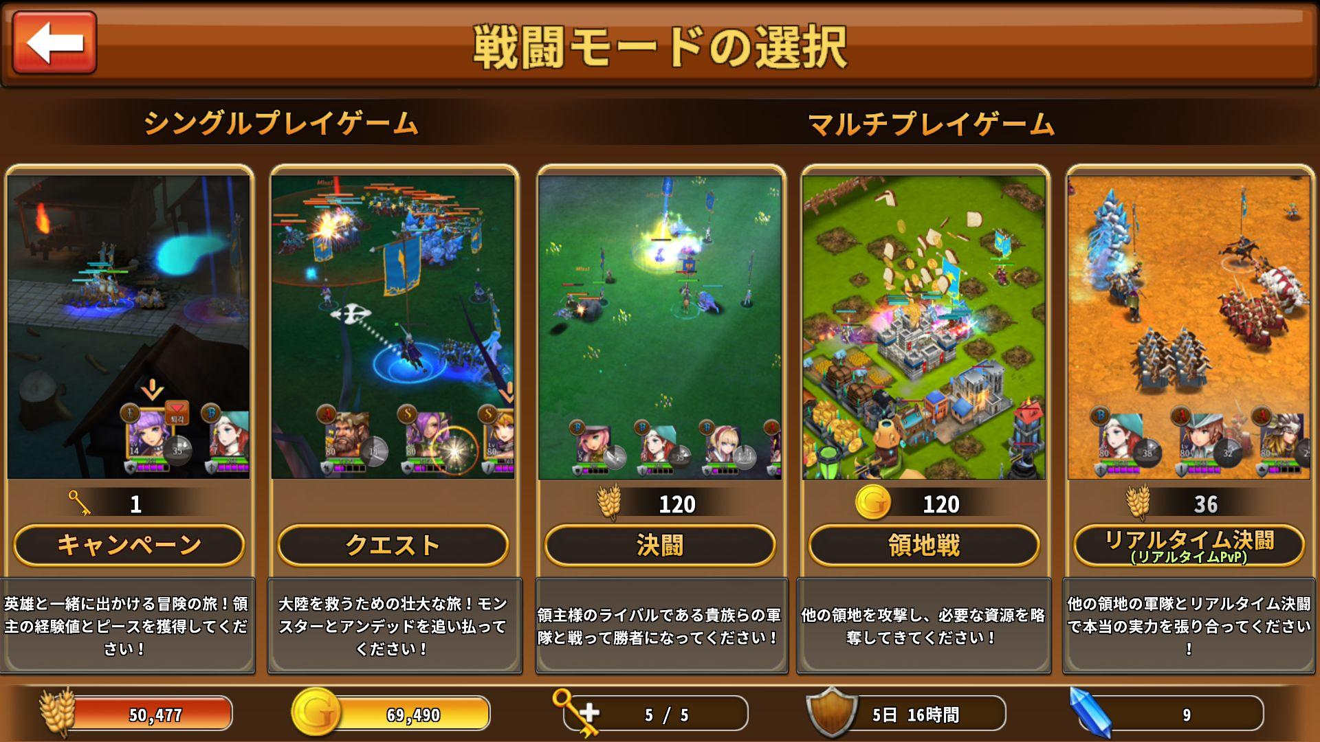 androidアプリ キングダムスレイヤー(Kingdom Slayer)攻略スクリーンショット3