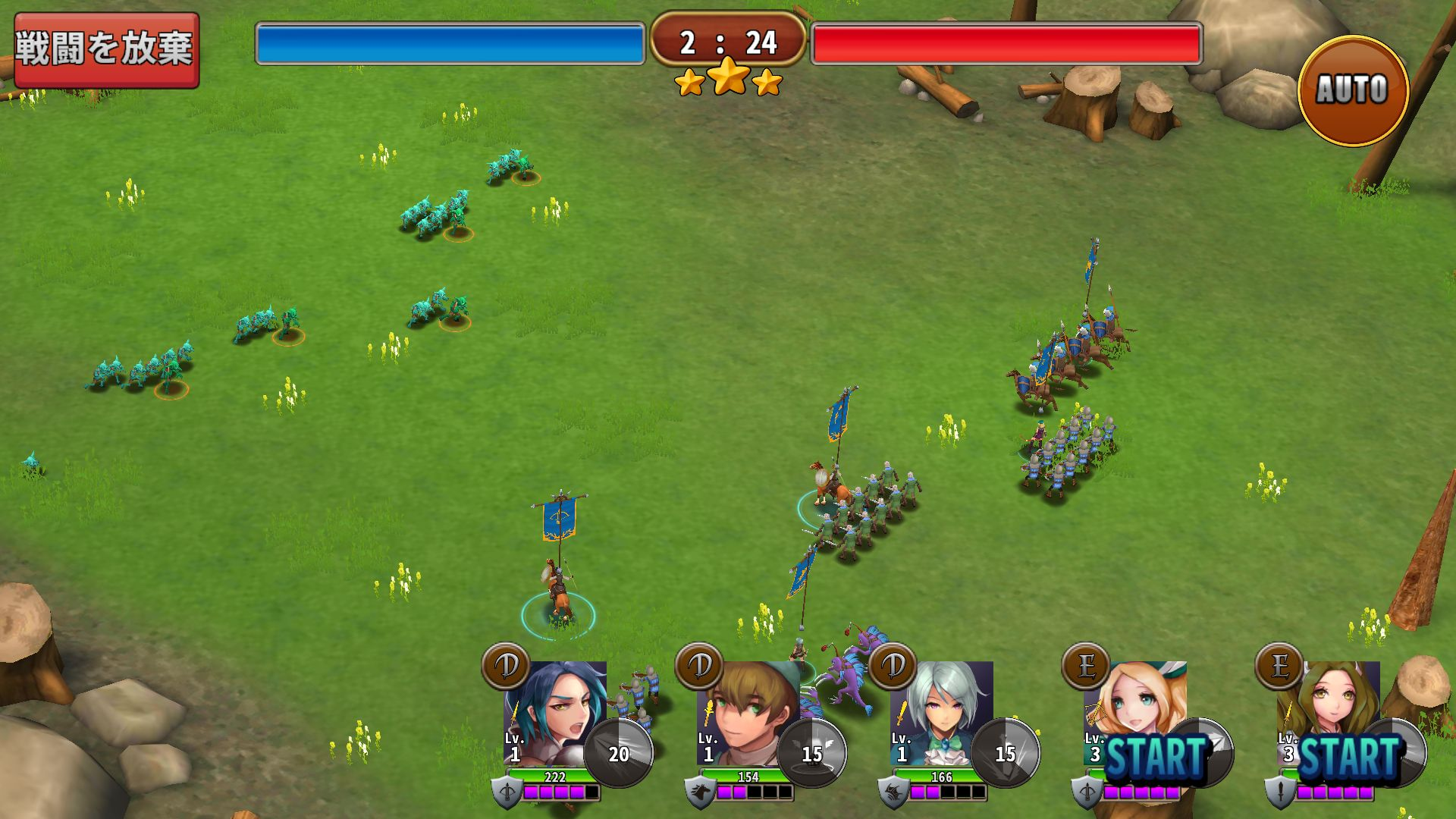 androidアプリ キングダムスレイヤー(Kingdom Slayer)攻略スクリーンショット4