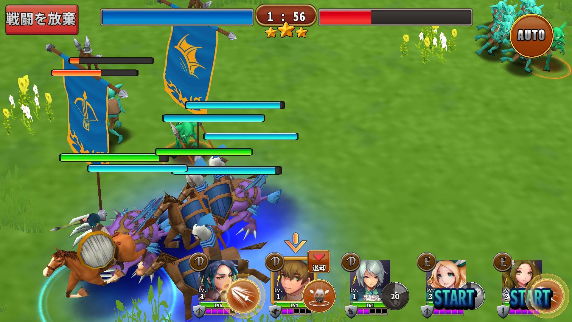 androidアプリ キングダムスレイヤー(Kingdom Slayer)攻略スクリーンショット5
