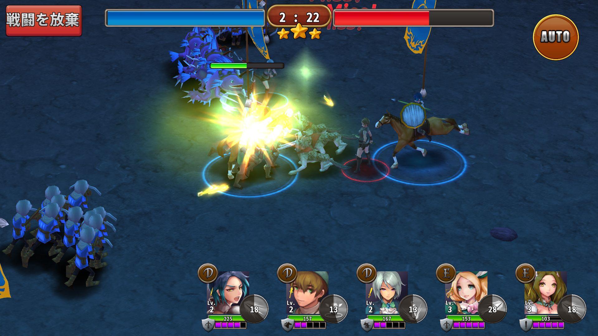 キングダムスレイヤー(Kingdom Slayer) androidアプリスクリーンショット1