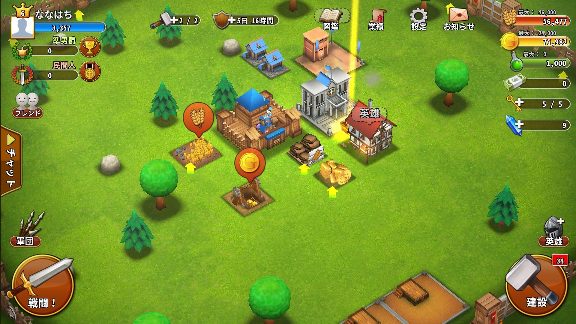 キングダムスレイヤー(Kingdom Slayer) androidアプリスクリーンショット3