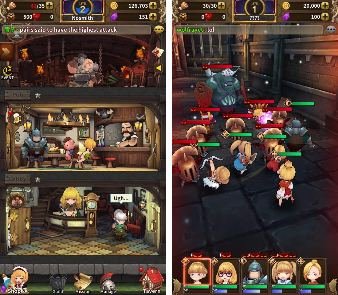 Legendary Tavern(伝説の酒場) androidアプリスクリーンショット1