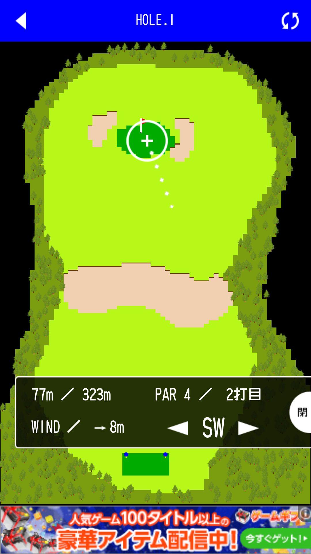 ゴルフ -THE GOLF- androidアプリスクリーンショット3