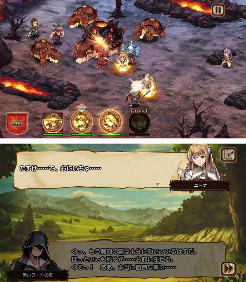 逆襲のファンタジカ:ブラッドライン androidアプリスクリーンショット1